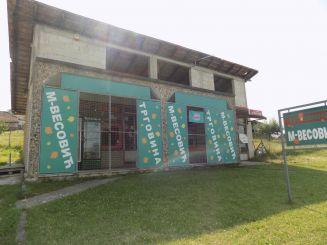 Lokal-Aranđelovac-Banja